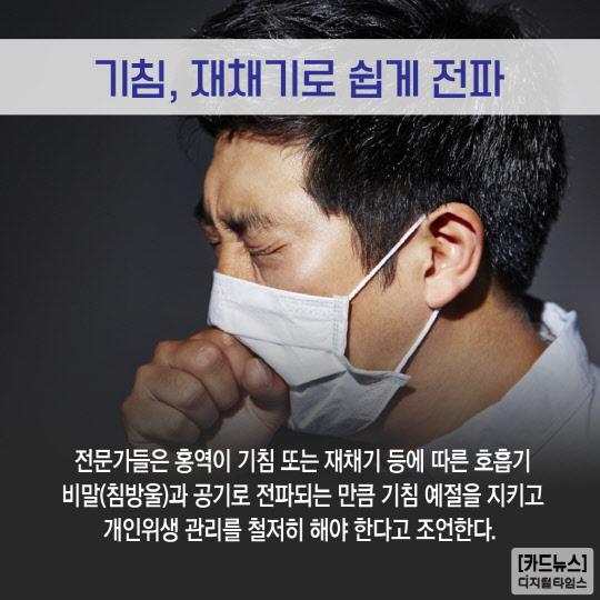 [카드뉴스] 느닷없는 '홍역 공포'